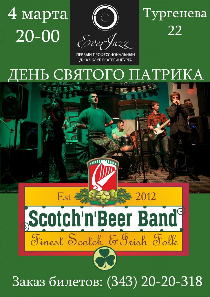 Scotch 'n' Beer Band